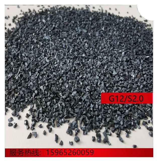 轴承钢砂G12/S2.0